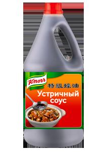 KNORR Устричный соус (2,35кг) - Устричный соус — один из самых популярных и универсальных азиатских соусов.