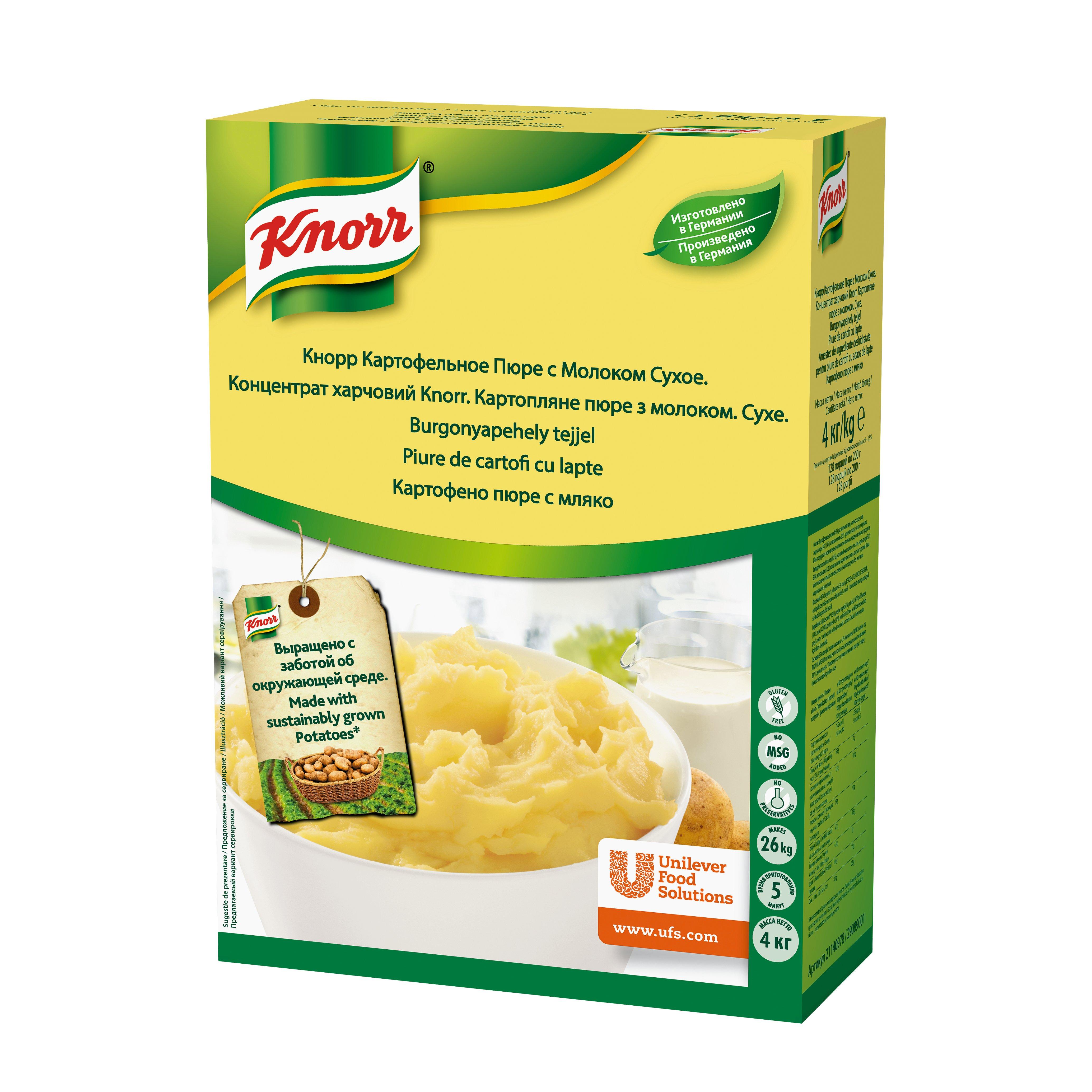 Knorr Картофено пюре с мляко