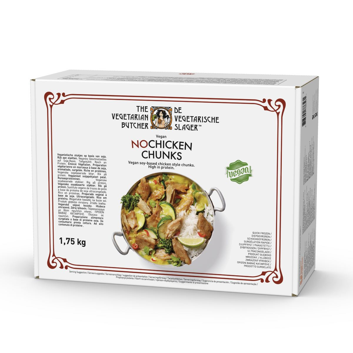 "The Vegetarian Butcher No Chicken Chunks - ""С протеин на растителна основа, с вкус и текстура на истинско месо"""