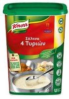 Knorr Αφυδατωμένη Σάλτσα 4 Τυριά 775 γρ