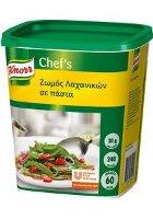Knorr Ζωμός Λαχανικών σε Πάστα 1,2 kg
