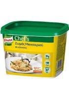 Knorr Ζωμός Μανιτάρι με Porcini σε Κόκκους 500 γρ