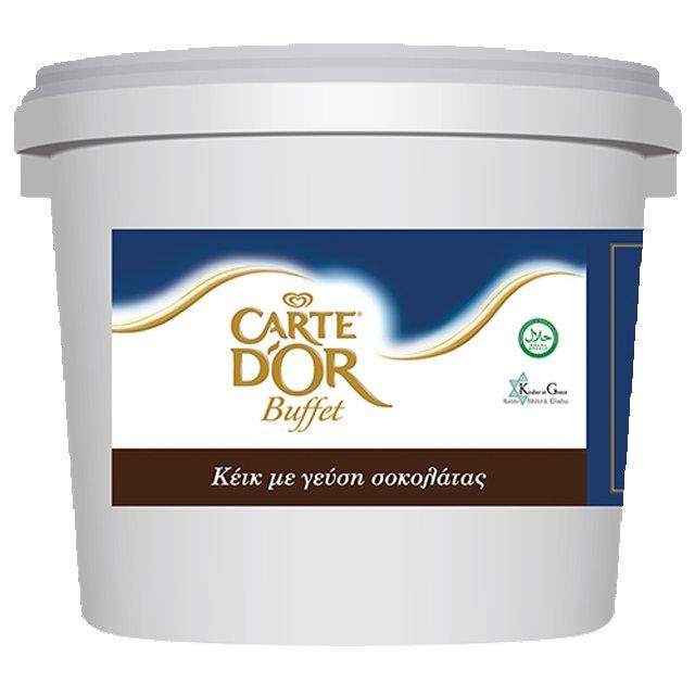 Carte d' Or Buffet Κέικ με Γεύση Σοκολάτα 5 kg - Ένα εξαιρετικό γεύμα γίνεται ακόμα καλύτερο με ένα σπουδαίο γλυκό