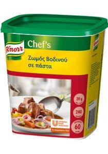 Knorr Ζωμός Βοδινού σε Πάστα 1,2 kg