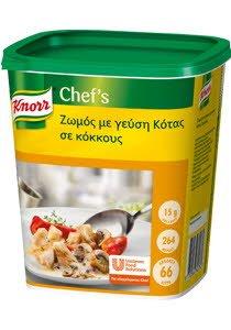 Knorr Ζωμός Κότας σε Κόκκους 1 kg