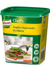 Knorr Ζωμός Λαχανικών σε Πάστα 1,2 kg -