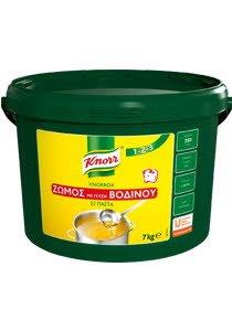 Knorr Knorrox Ζωμός Βοδινού σε Πάστα 7 kg