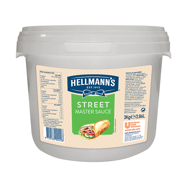 Hellmann's Street Μάστερ Σως 3 Kg - Γεμάτη, πλούσια γεύση μουστάρδας και μπαχαρικών ιδανική για όλα τα πιάτα