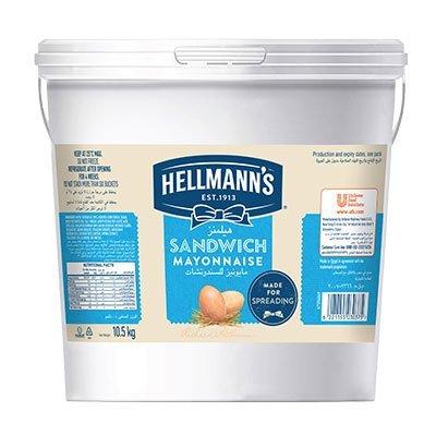 Hellmann's Sandwich Mayonnaise  (10.5kg) -