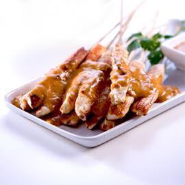 Chicken Satay Skewered with Peanut Sauce