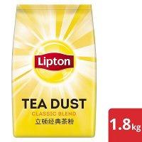 LIPTON Tea Dust Classic Blend 1.8kg
