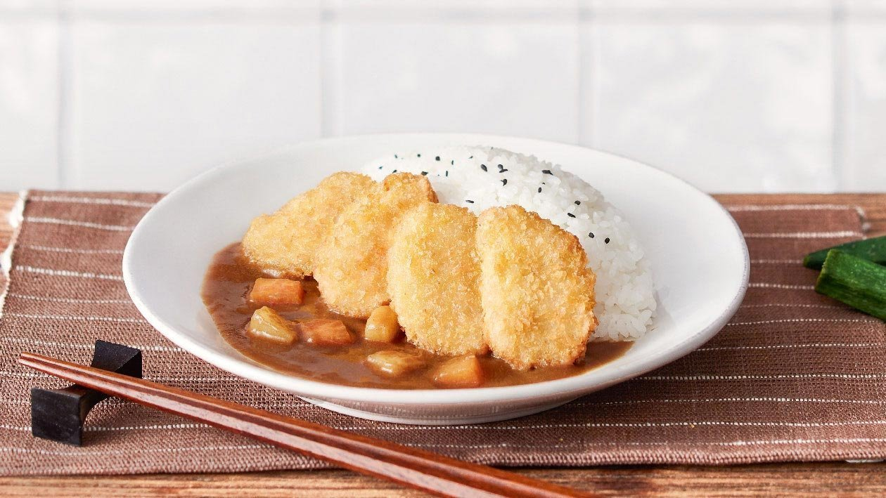 Japanese Curry and Fried NoChicken with Rice