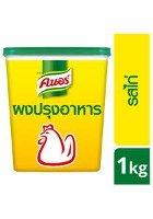 KNORR Chicken Flavoured Seasoning Powder 1 kg