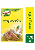KNORR Clear Noodle Soup Powder Pork Flavoured 170 g
