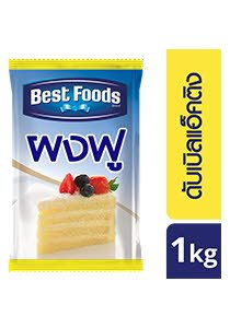 BEST FOODS Baking Powder Double Acting Formula 1 kg