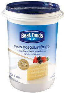 BEST FOODS Baking Powder Double Acting Formula 4 kg