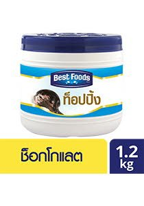 BEST FOODS Chocolate Topping 1.2 kg