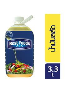 BEST FOODS Salad Oil 3.3 L