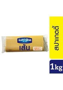 BEST FOODS Spaghetti 1 kg -