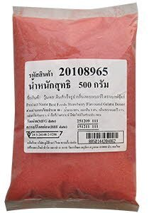 BEST FOODS Strawberry Jelly 500 g