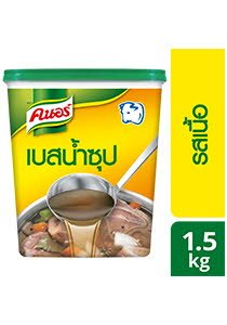 KNORR Beef Flavoured Broth-Base 1.5 kg -