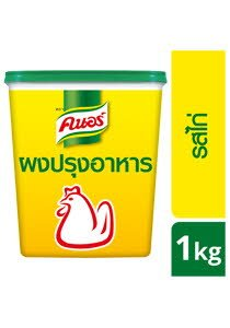 KNORR Chicken Flavoured Seasoning Powder 1 kg -