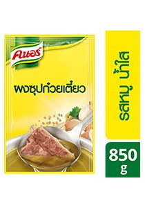 KNORR Clear Noodle Soup Powder Pork Flavoured 850 g -