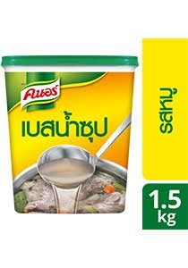 KNORR Pork Flavoured Broth-Base 1.5 kg -