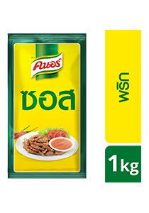 KNORR SELECTIONS Chili Sauce 1 kg