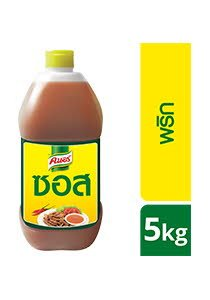 KNORR SELECTIONS Chili Sauce 5 kg