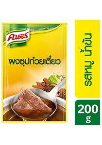 KNORR Slow Simmer Noodle Soup Powder Pork Flavoured 200 g -