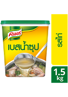 KNORR Chicken Flavoured Broth-Base 1.5 kg