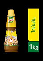 KNORR Intense Meaty Essence 1 kg