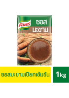 KNORR SELECTIONS Concentrated Tamarind Sauce 1 kg