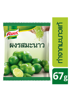 KNORR SELECTIONS Lime Seasoning Powder 67 g
