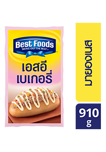 BEST FOODS SE Bakery Mayonnaise 910 g - Retain shape and shine in every conditions