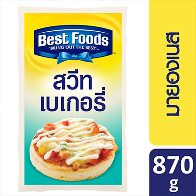 BEST FOODS Sweet Bakery Mayonnaise 870 g