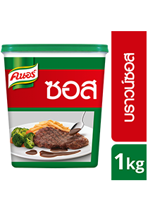 KNORR Brown Sauce 1 kg - Knorr Brown Sauce  is prepared from selected ingredients, can be used as a base for other sauces