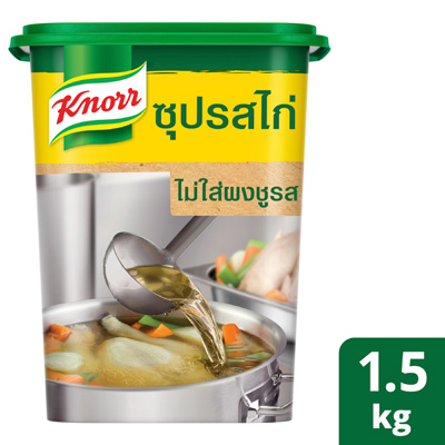 Knorr Chicken Broth Base No Added MSG 1.5 kg - Perfect for soups, stocks, sauces, stews and hotpots
