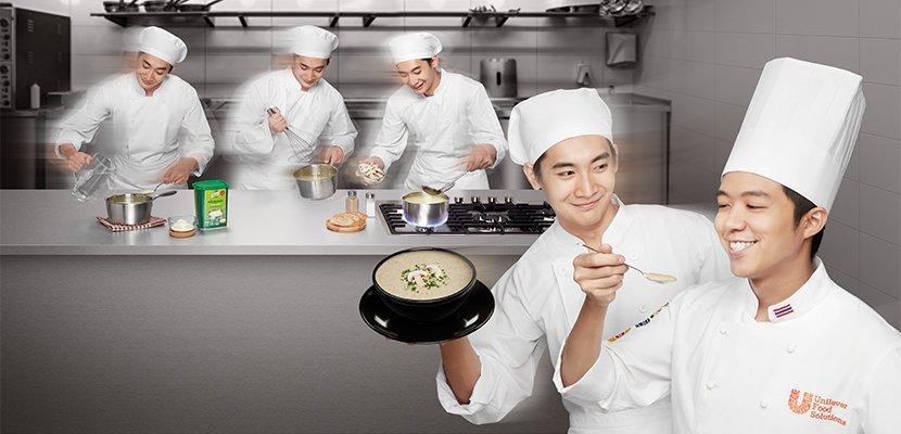 KNORR Cream Soup Base 1 kg -