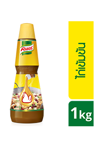 "KNORR Intense Meaty Essence 1 kg - ""That's why I love products that help elevate food flavour like Knorr Intense Meaty Essence"""