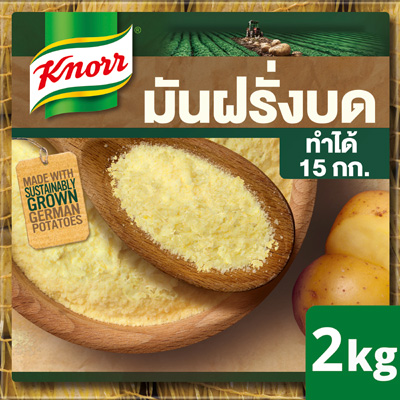Knorr Potato Flakes 2 kg - Made from real potatoes to give you authentic potato taste in just a few minutes