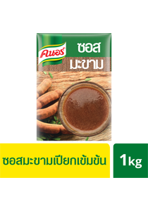 KNORR SELECTIONS Concentrated Tamarind Sauce 1 kg - Knorr Concentrated Tamarind Sauce gives sourness of tamarind paste, simply open the pouch