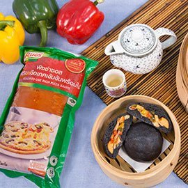 Charcoal Steamed Bun with Pizza Stuffing