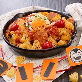 Magical midnight pasta
