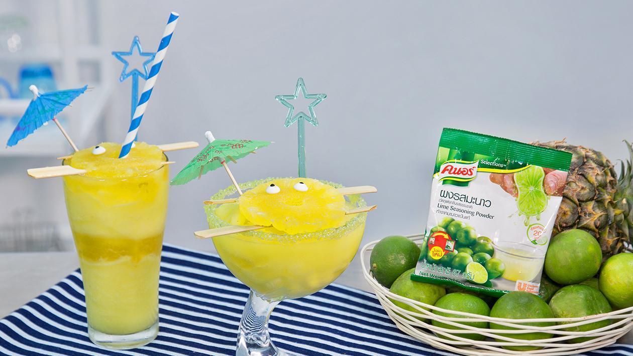 Pineapple Lime Yogurt Smoothie