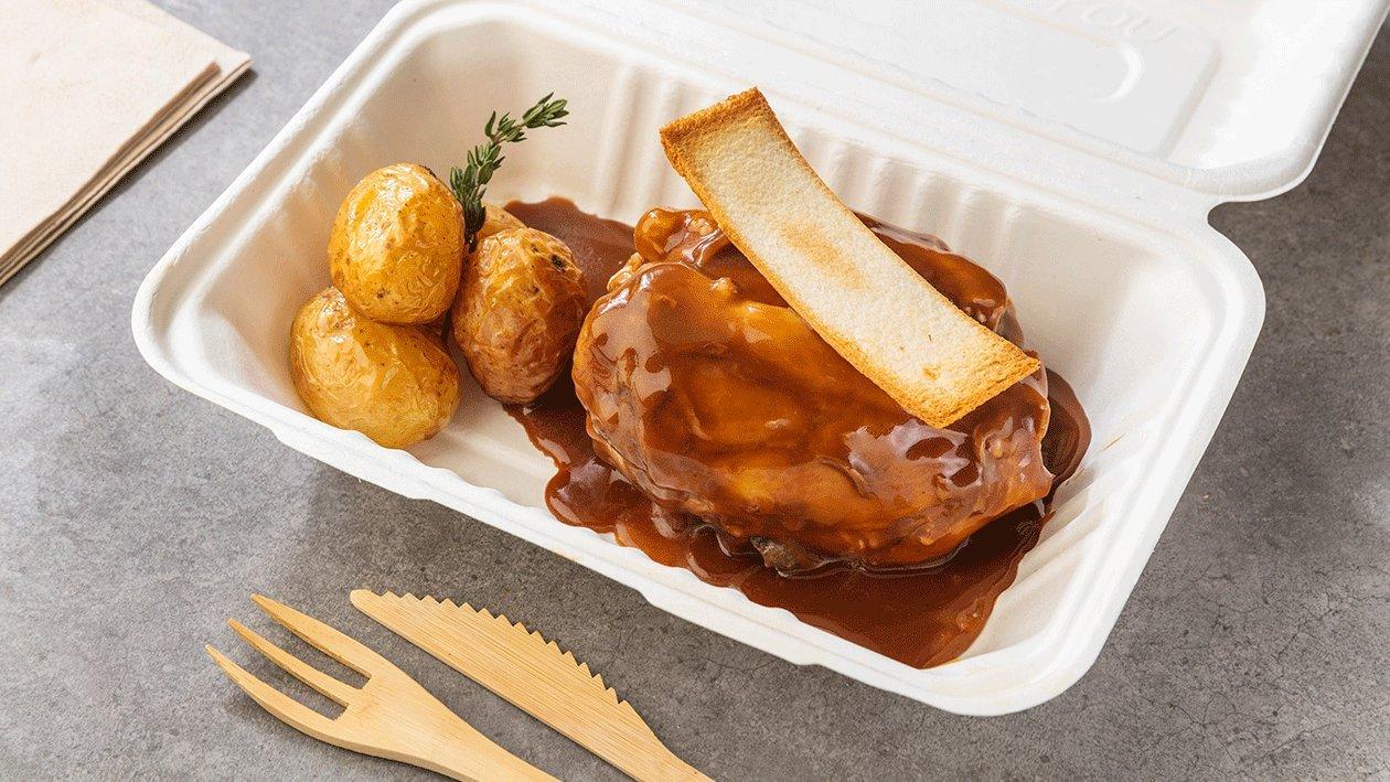 Lingote de cordero, patata y demiglace escabechada