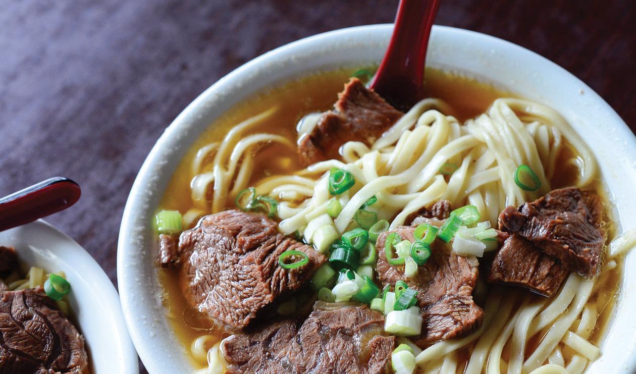 Soupe taïwanaise aux nouilles et bœuf  – recette