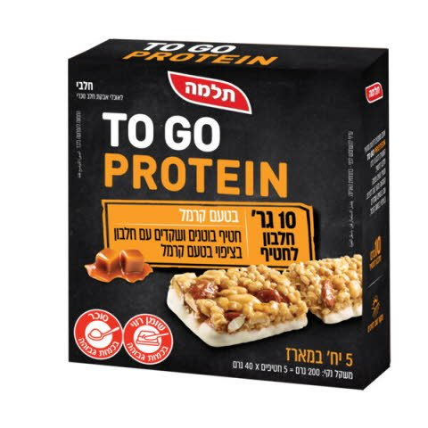 חטיף בוטנים ושקדים עם חלבון בציפוי בטעם קרמל to go protein תלמה מארז 5 יח' 40 גרם -