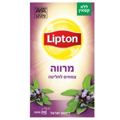 חליטת תה מרווה ליפטון -